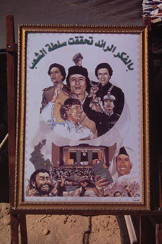 Muhammad al-Gaddafi - the chief of the state
